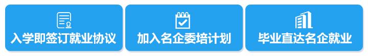邯郸翱翔电脑学校