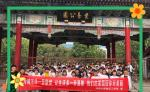 邯郸翱翔公益活动—维护公共卫生