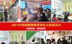 学IT技术为什么要去邯郸翱翔?